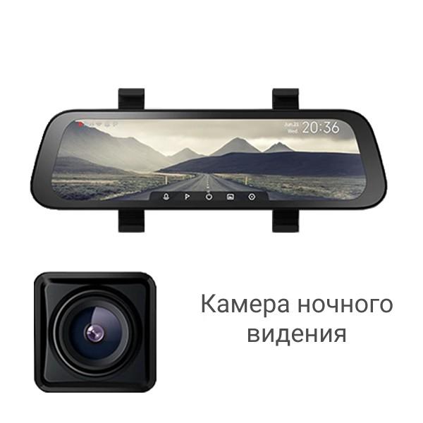 Видеорегистратор 70mai Rearview Mirror Wide  + камера RC05