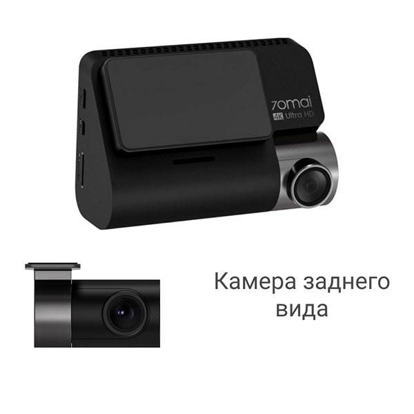 Видеорегистратор 70mai Dash Cam A800 + камера RC06