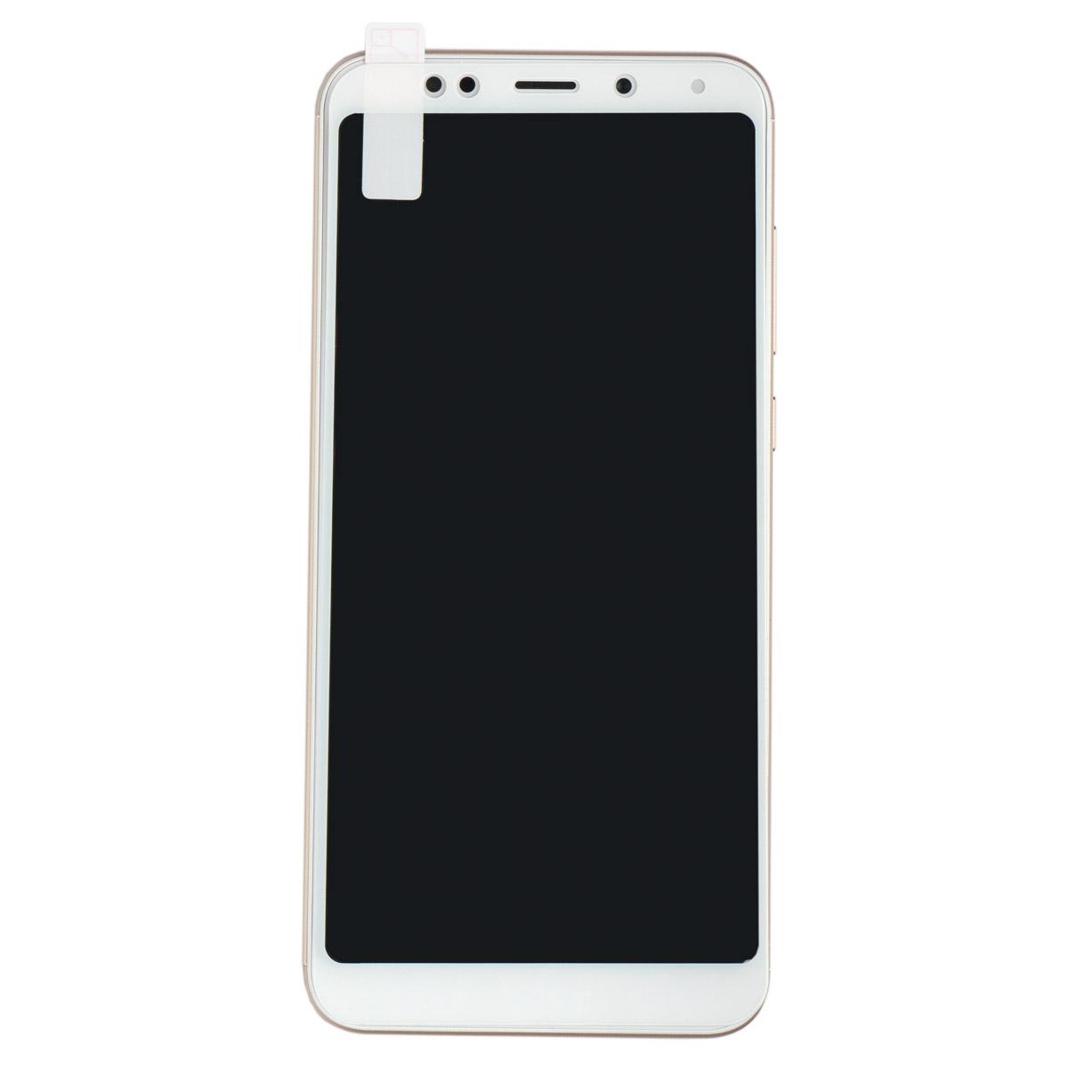 Стекло противоударное для Redmi 5 CASE Full Glue (Белый)