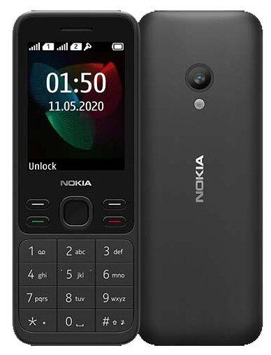 Мобильный телефон NOKIA 150 (2020) Dual SIM (черный)