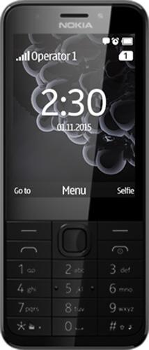 Мобильный телефон NOKIA 230 DS RM-1172 (темно-серебристый)