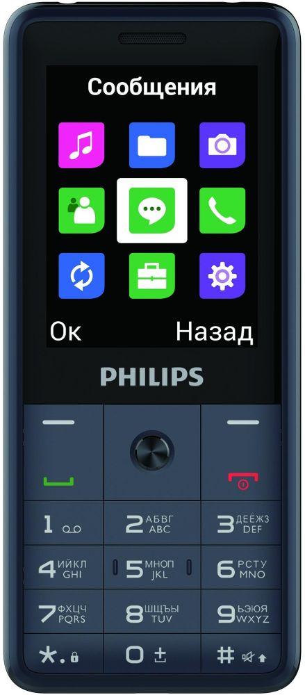 Мобильный телефон PHILIPS Xenium E169