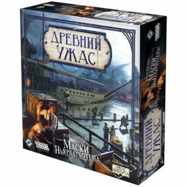 Настольная игра Hobby World Древний Ужас. Маски Ньярлатхотепа 915153