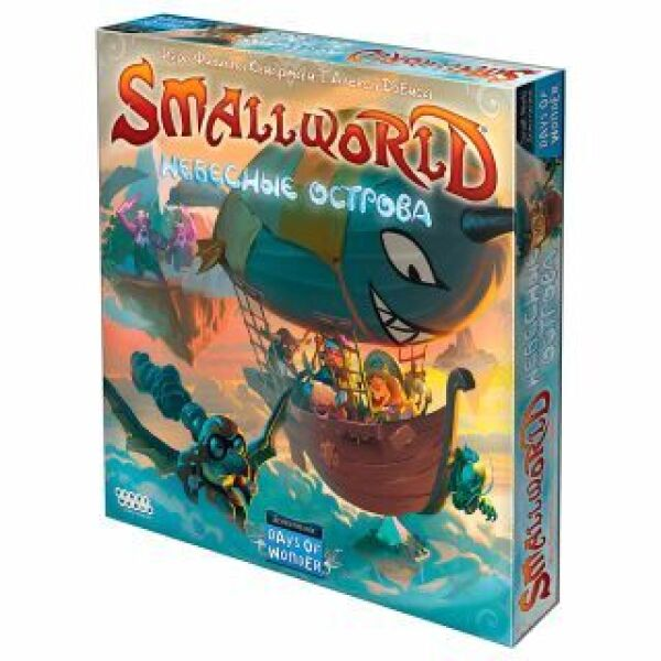 Настольная игра Hobby World Small World. Небесные острова 915177