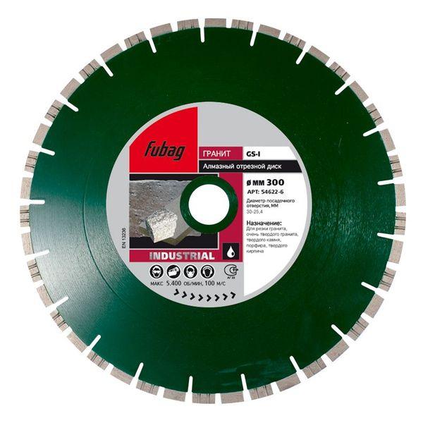 Алмазный диск FUBAG GS-I D300/30-25.4 мм