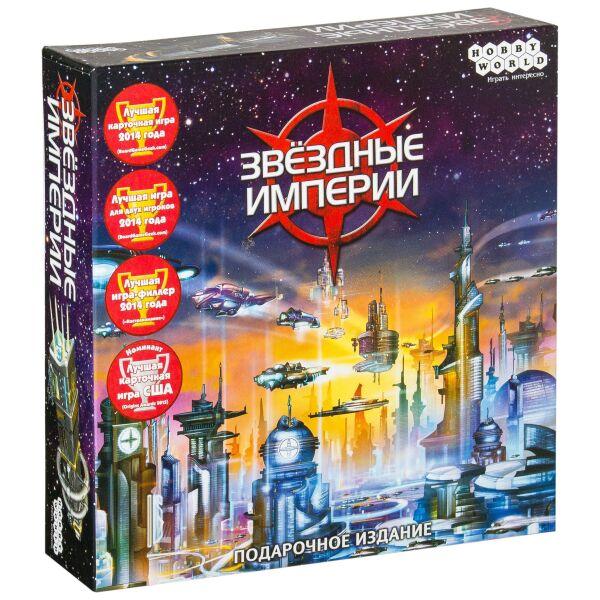 Настольная игра Hobby World Звездные империи. Подарочное издание