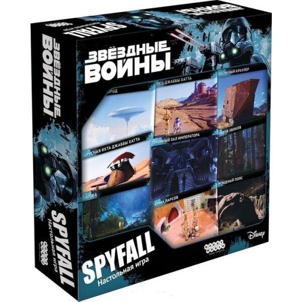 Настольная игра Hobby World Звездные Войны: Spyfall