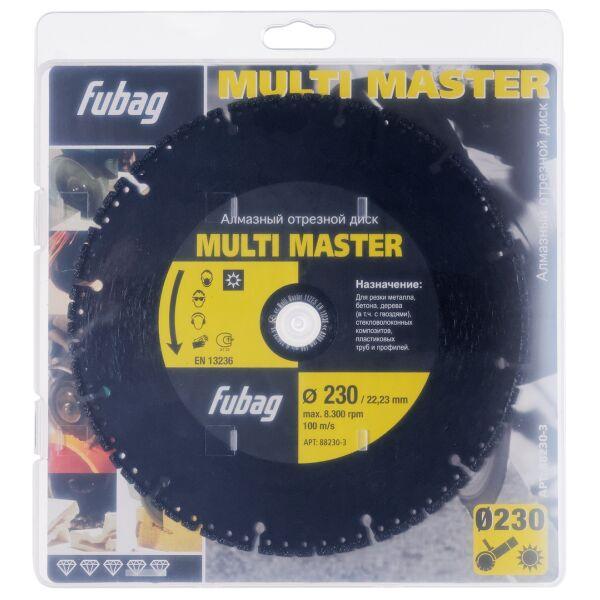 Алмазный круг FUBAG Multi Master 230х22