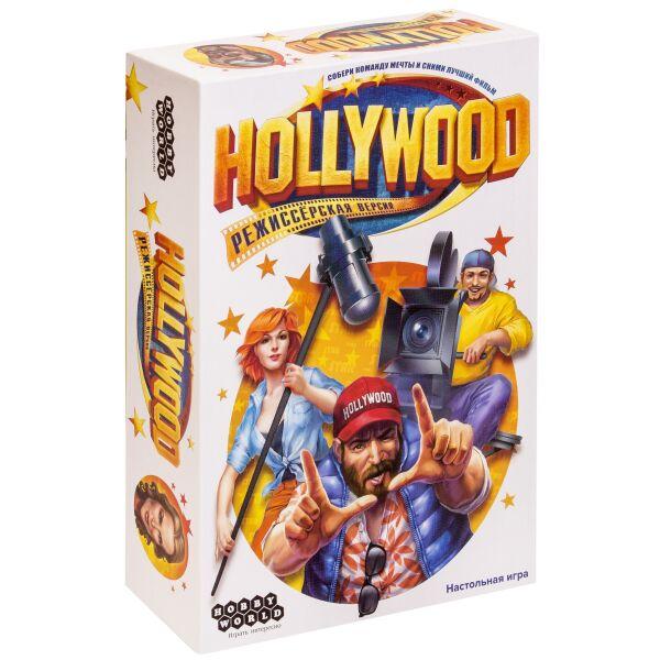 Настольная игра Hobby World Голливуд: Режиссёрская версия