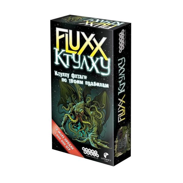 Настольная игра Hobby World Fluxx Ктулху