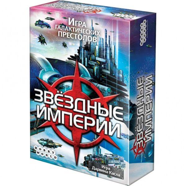 Настольная игра Hobby World Звездные Империи (2-е рус. изд.)
