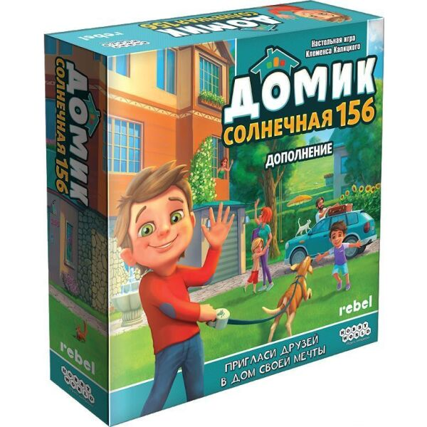 Настольная игра Hobby World Домик: Солнечная 156