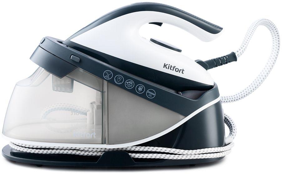 Утюг парогенератор (гладильная система) KITFORT KT-969