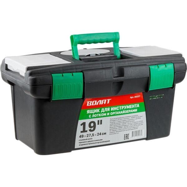 Ящик для инструментов Волат 20237